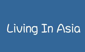 Living In Asia英文博客