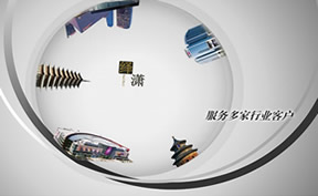 北京商贸有限公司案例